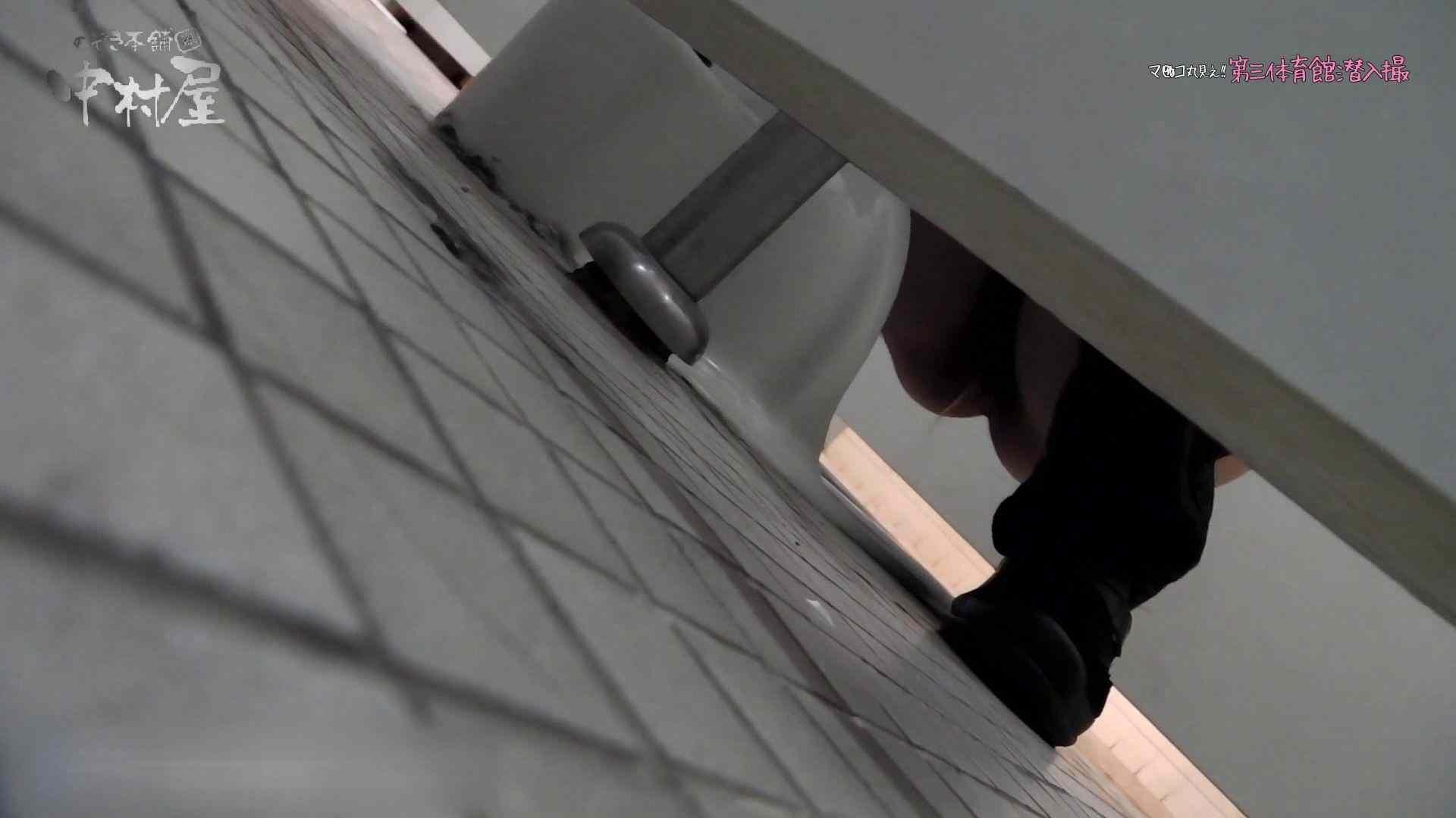 第三体育館File044長身のバレー部員が目の前の個室に入ってくれました。前編 無修正マンコ われめAV動画紹介 89PIX 88