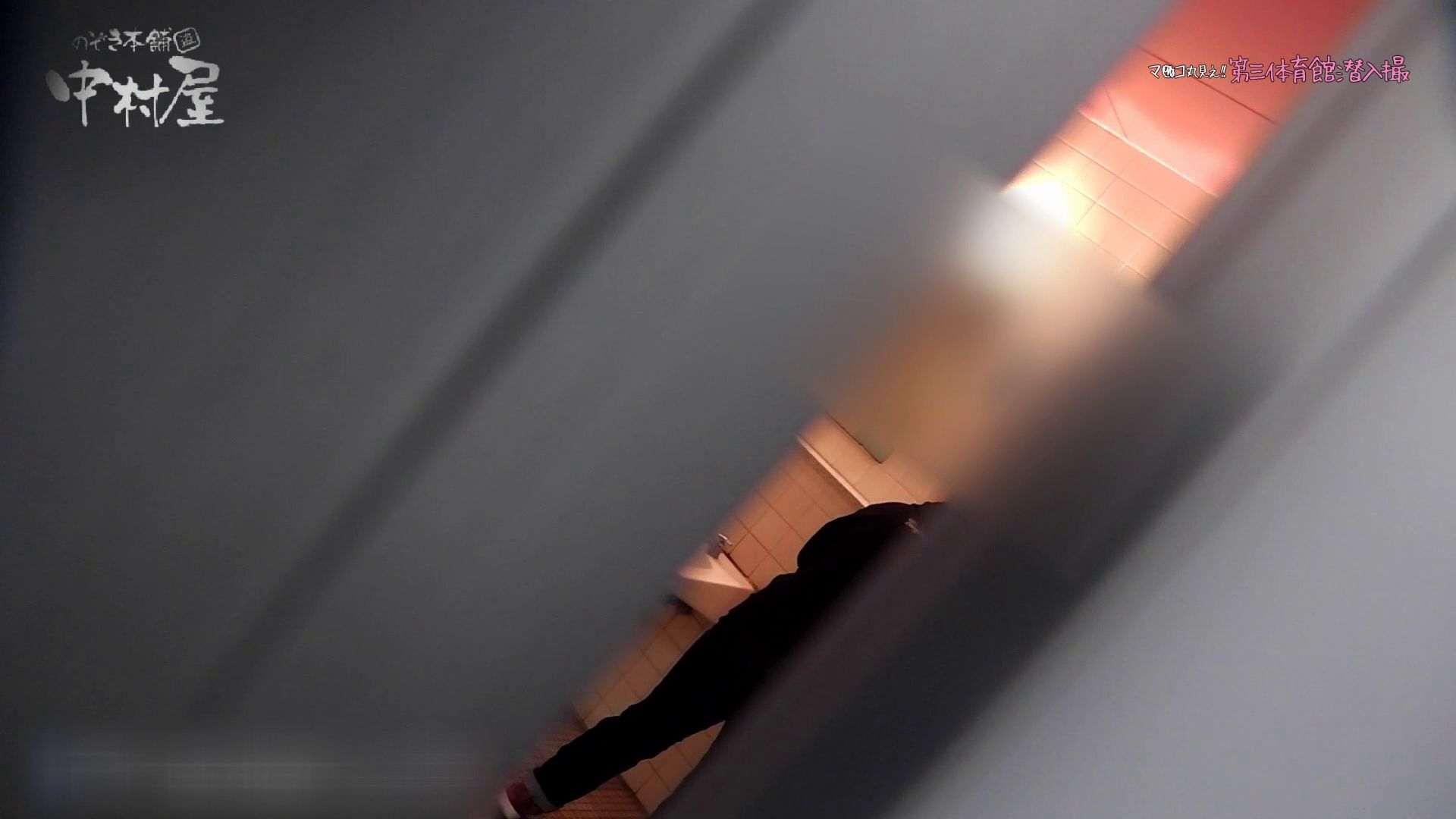 第三体育館File044長身のバレー部員が目の前の個室に入ってくれました。後編 盗撮 アダルト動画キャプチャ 64PIX 14