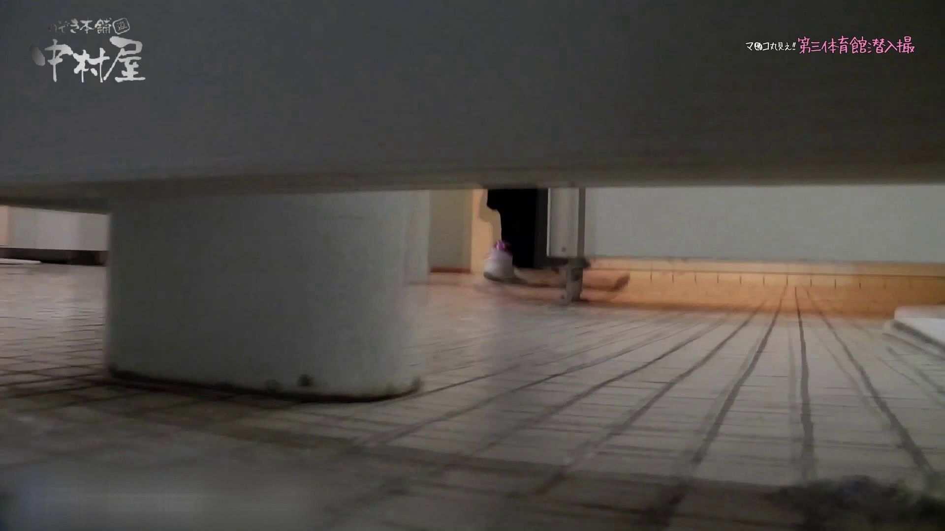 第三体育館File044長身のバレー部員が目の前の個室に入ってくれました。後編 人気シリーズ 盗み撮り動画キャプチャ 64PIX 22