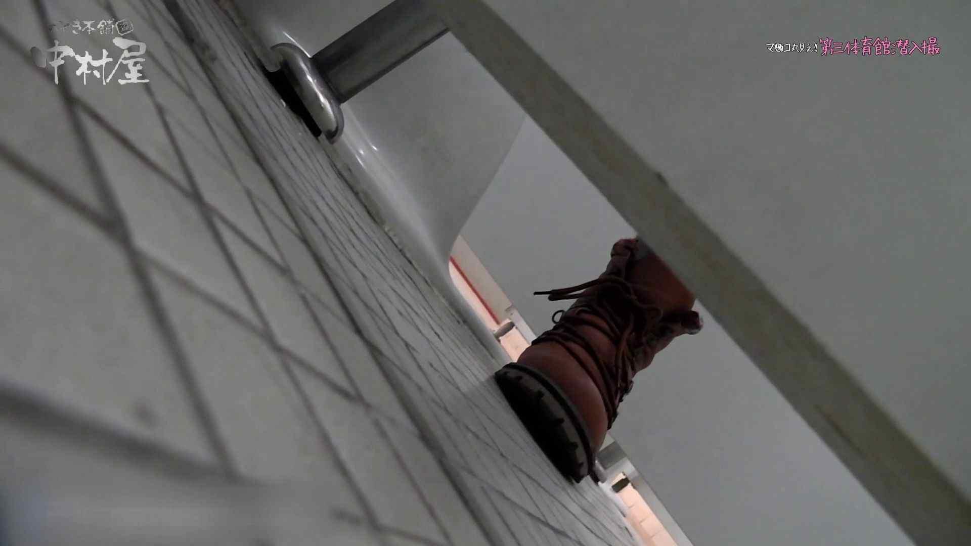 第三体育館File044長身のバレー部員が目の前の個室に入ってくれました。後編 無修正マンコ 濡れ場動画紹介 64PIX 28