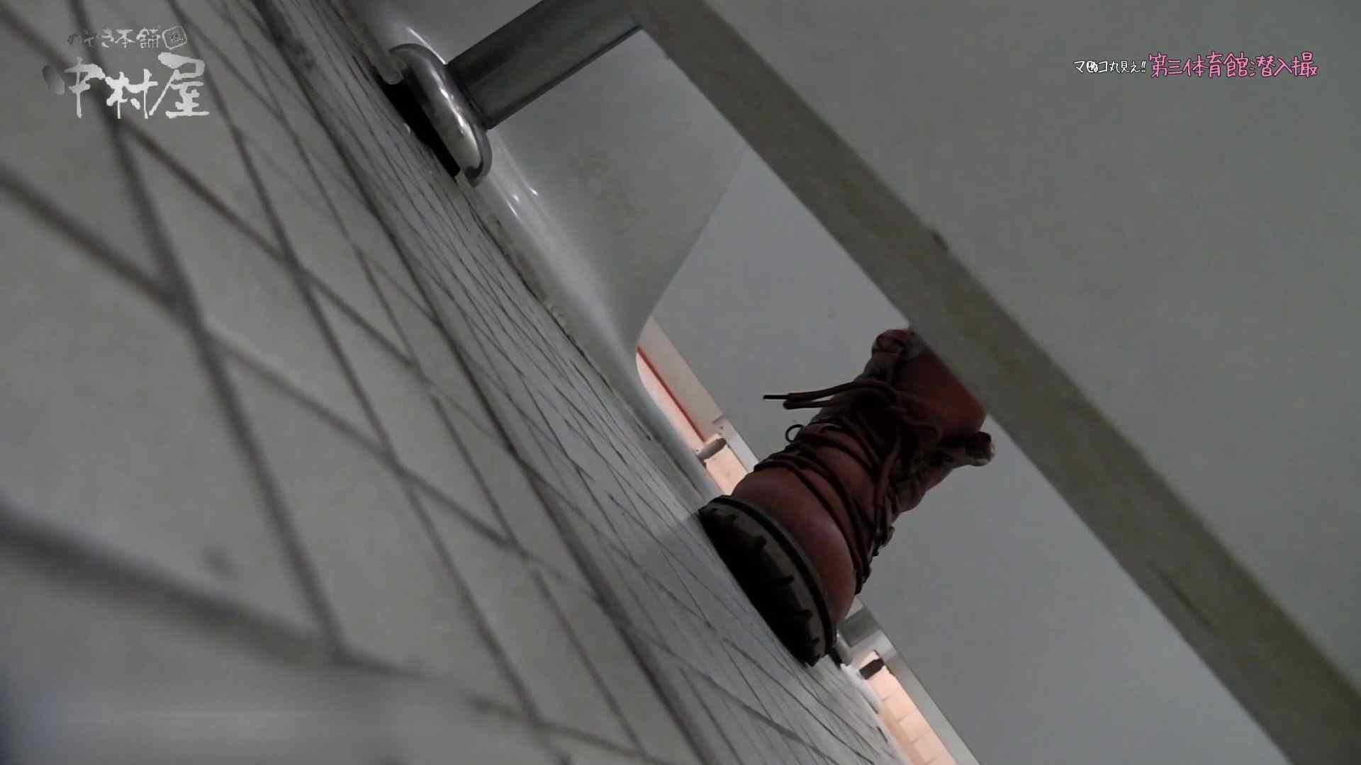 第三体育館File044長身のバレー部員が目の前の個室に入ってくれました。後編 乙女ヌード天国 すけべAV動画紹介 64PIX 29