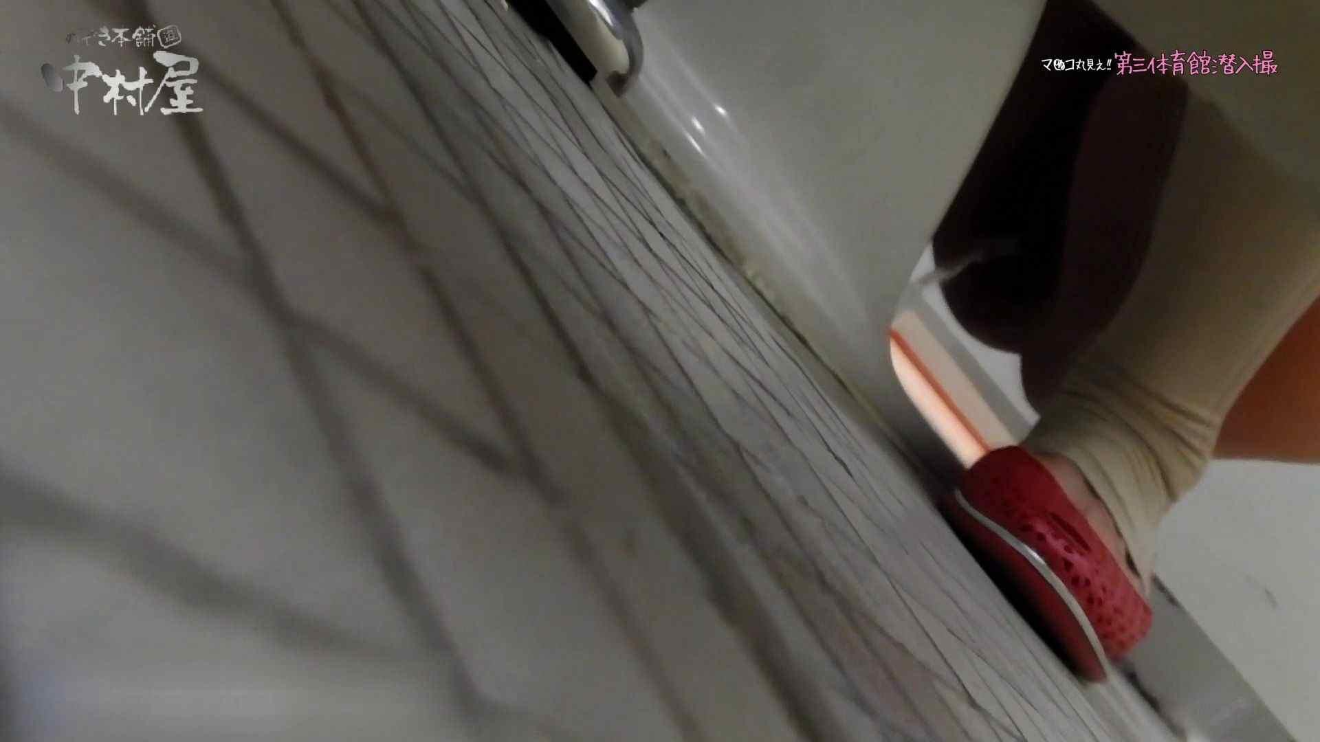 第三体育館File044長身のバレー部員が目の前の個室に入ってくれました。後編 潜入女子トイレ  64PIX 36