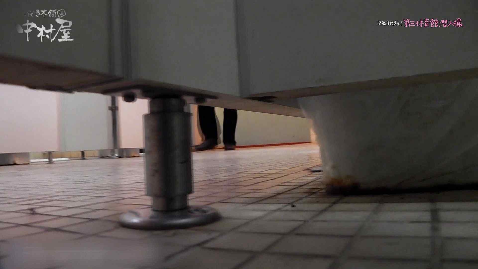 第三体育館File044長身のバレー部員が目の前の個室に入ってくれました。後編 盗撮 アダルト動画キャプチャ 64PIX 38