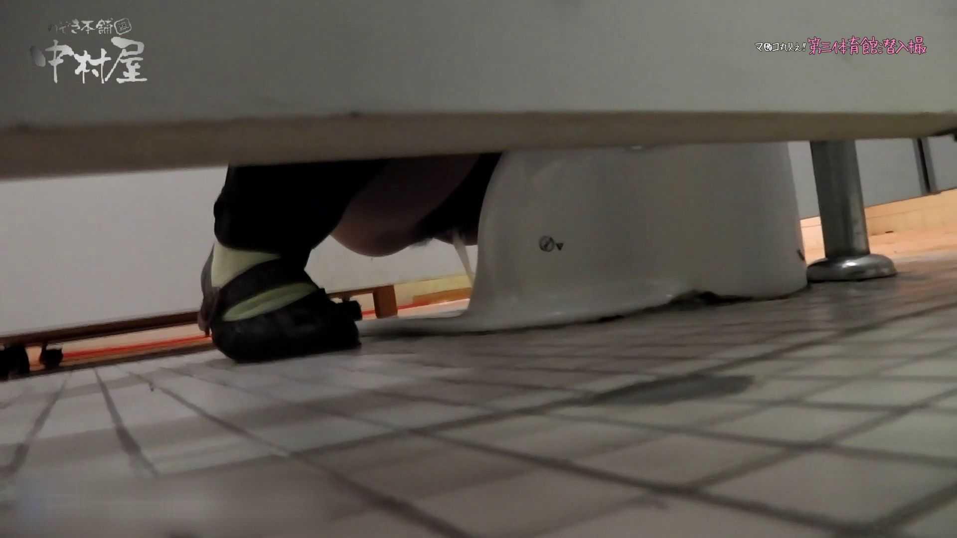 第三体育館File044長身のバレー部員が目の前の個室に入ってくれました。後編 美女ヌード天国 性交動画流出 64PIX 51