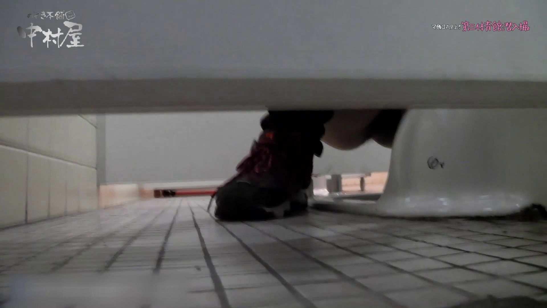 第三体育館File044長身のバレー部員が目の前の個室に入ってくれました。後編 アスリート SEX無修正画像 64PIX 57