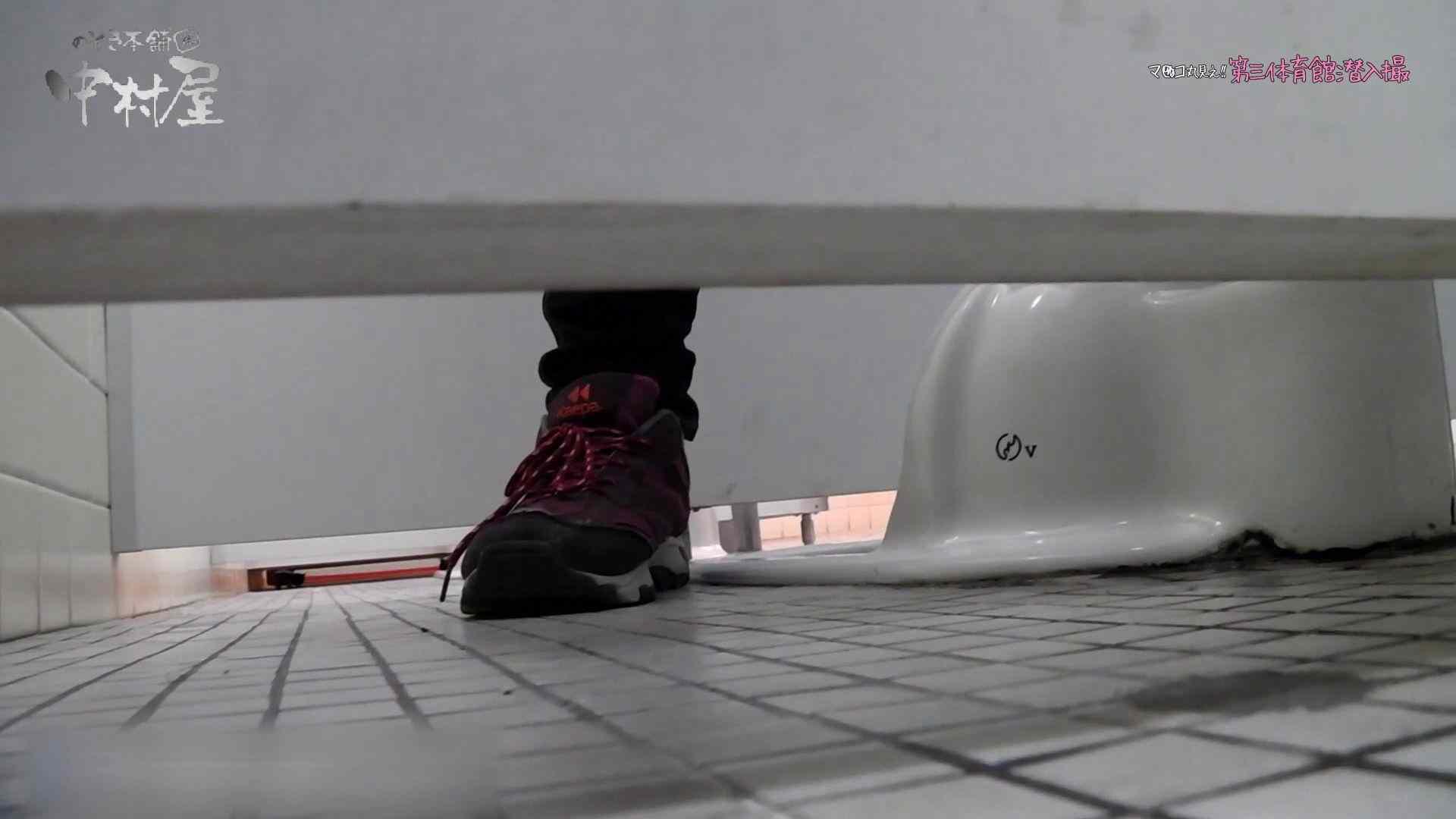 第三体育館File044長身のバレー部員が目の前の個室に入ってくれました。後編 アスリート美女 エロ画像 64PIX 59