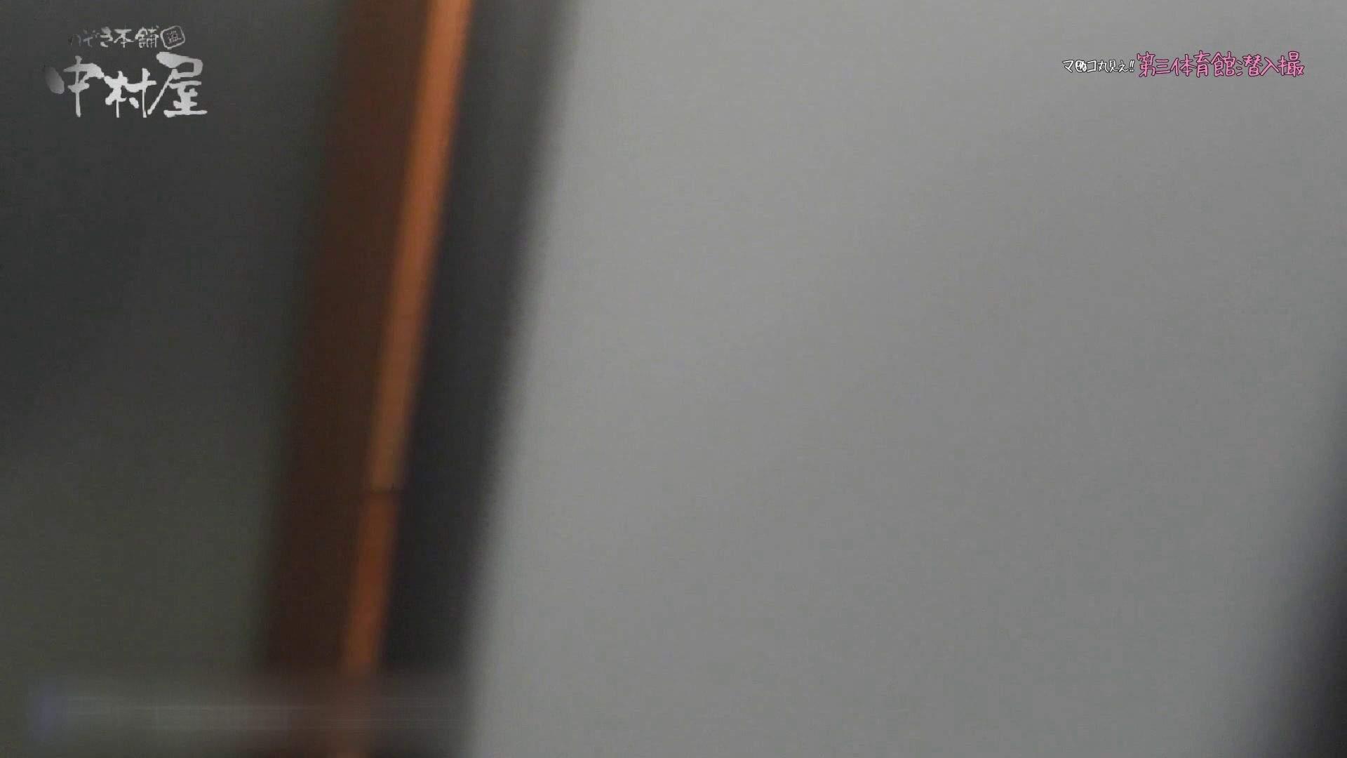 第三体育館File044長身のバレー部員が目の前の個室に入ってくれました。後編 無修正マンコ 濡れ場動画紹介 64PIX 64