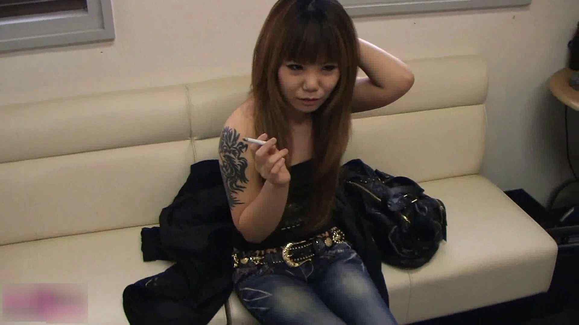 S級厳選美女ビッチガールVol.04 モデルのエッチ オメコ動画キャプチャ 103PIX 31