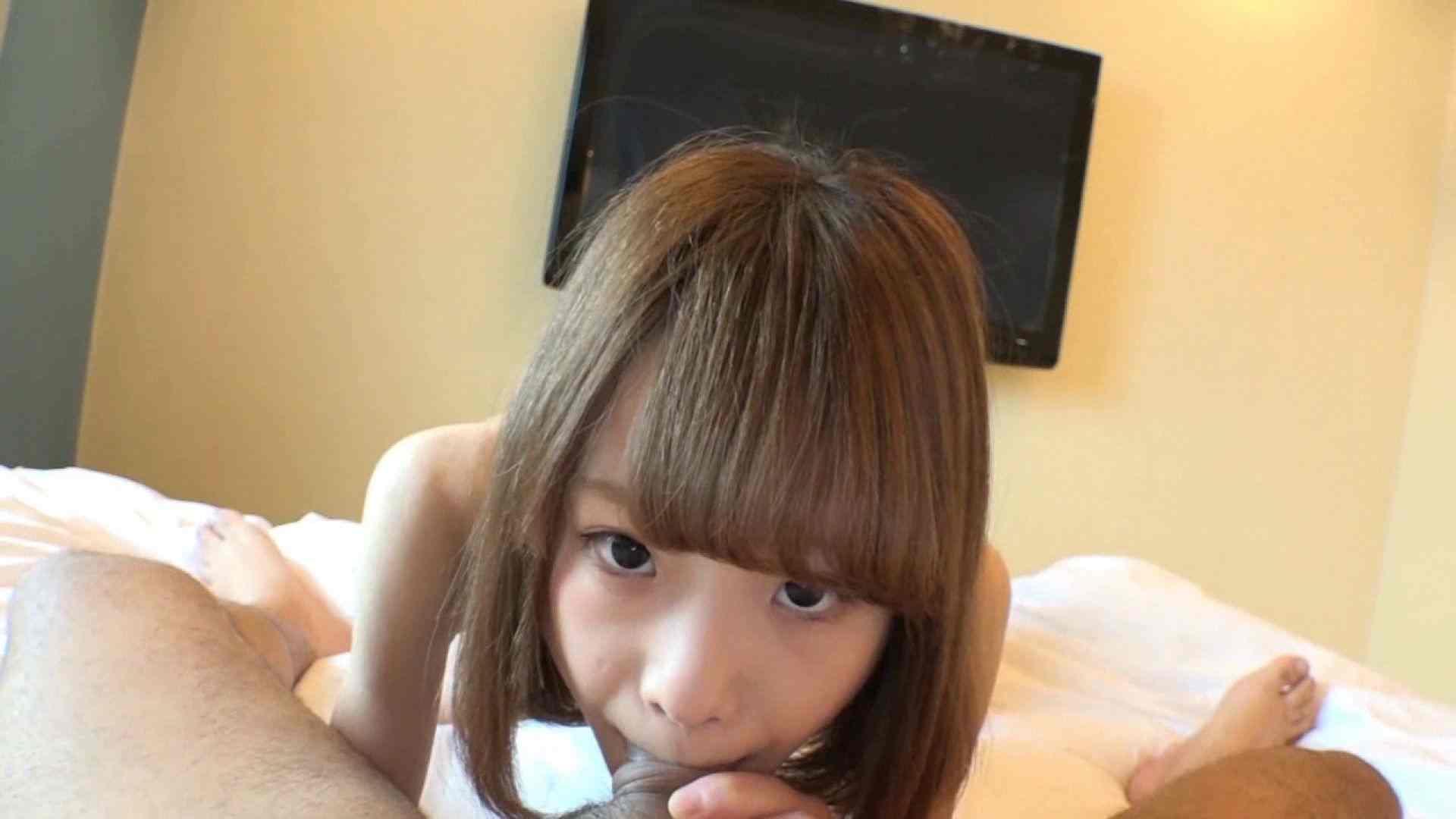 S級厳選美女ビッチガールVol.32 前編 ロリ セックス無修正動画無料 109PIX 24