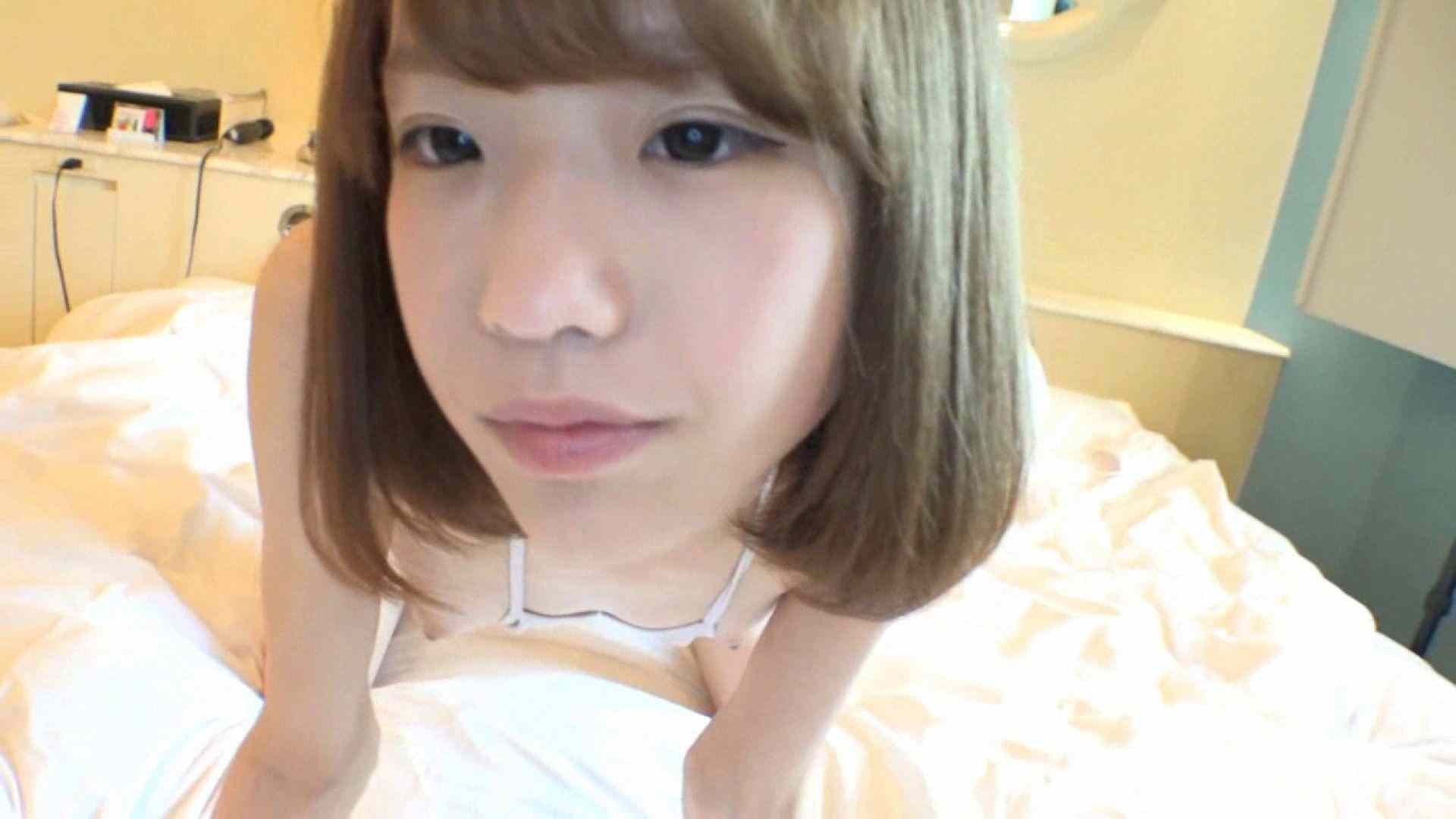 S級厳選美女ビッチガールVol.32 前編 モデルのエッチ 隠し撮りオマンコ動画紹介 109PIX 93