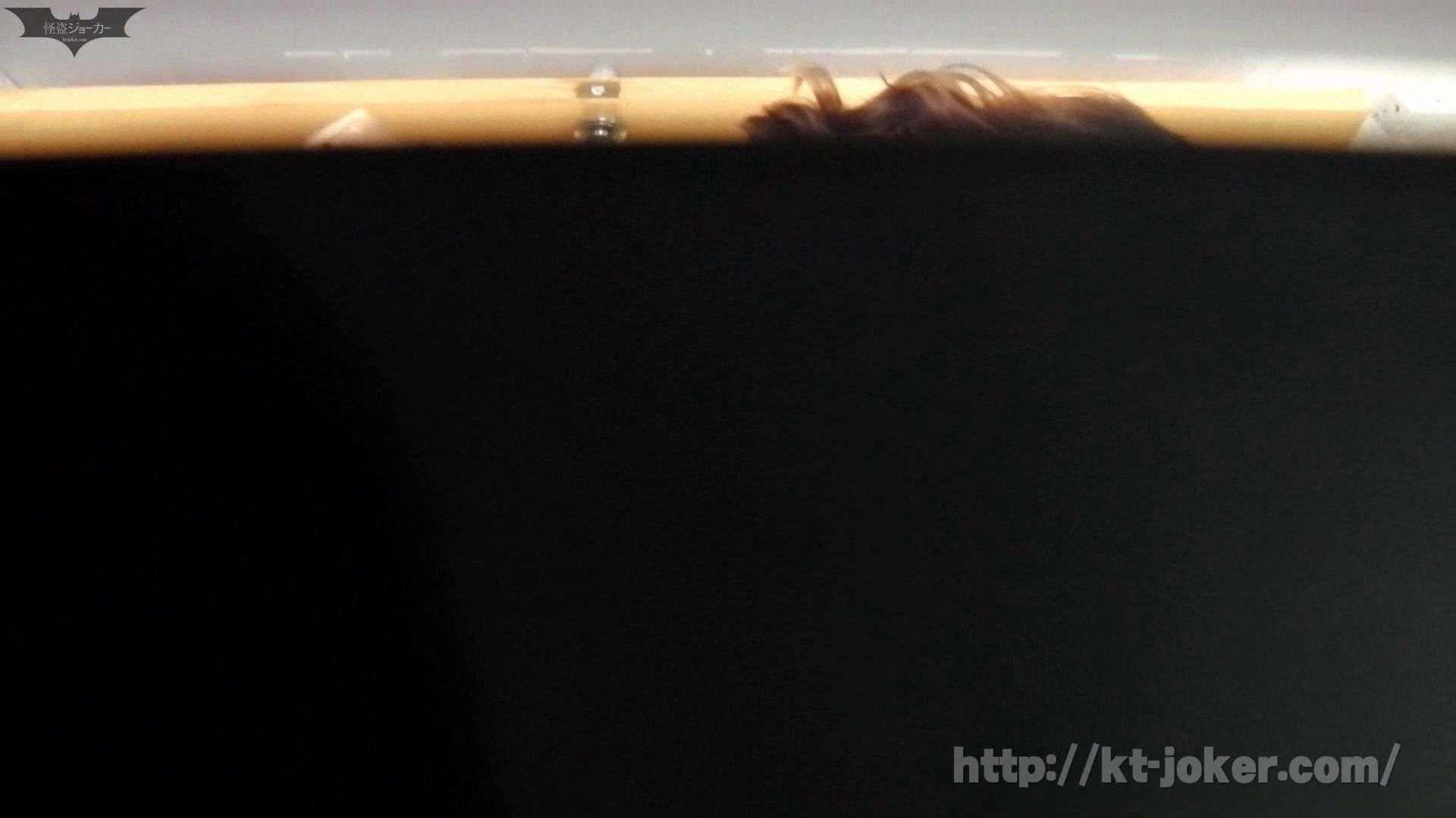 命がけ潜伏洗面所! vol.55 モデル級?「いやモデルだね!」な美女登場! 美女ヌード天国 AV動画キャプチャ 96PIX 13