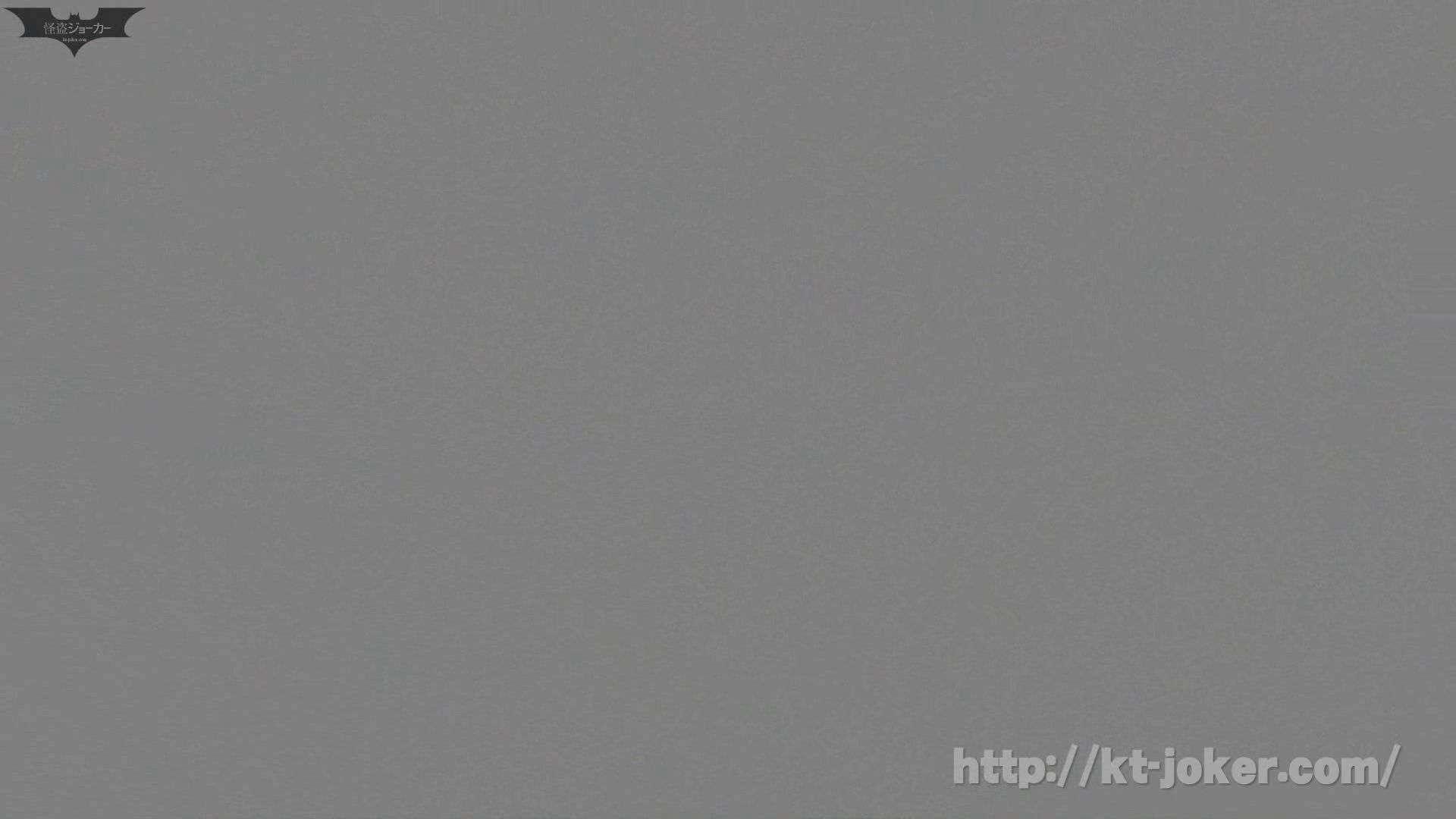 命がけ潜伏洗面所! vol.55 モデル級?「いやモデルだね!」な美女登場! OLヌード天国 隠し撮りオマンコ動画紹介 96PIX 57
