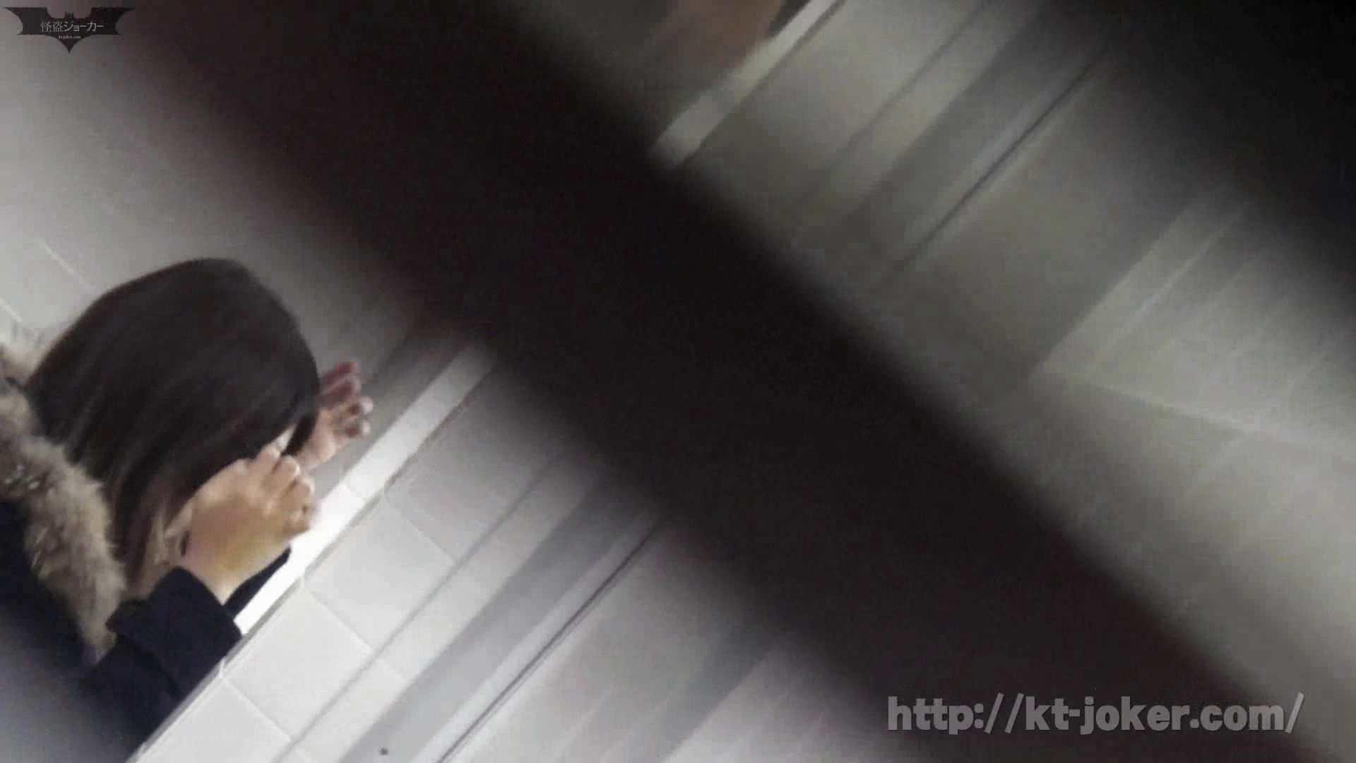 命がけ潜伏洗面所! vol.55 モデル級?「いやモデルだね!」な美女登場! 美女ヌード天国 AV動画キャプチャ 96PIX 78