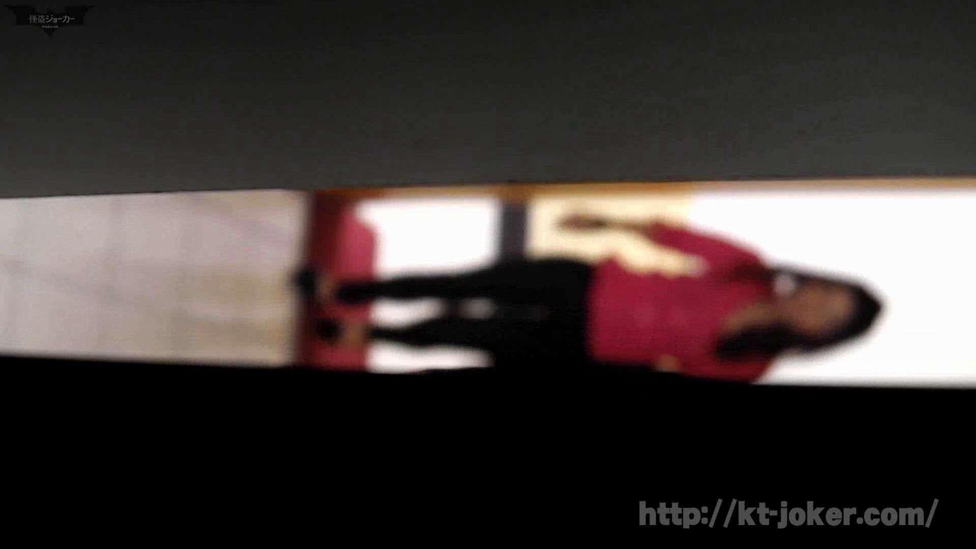 命がけ潜伏洗面所! vol.55 モデル級?「いやモデルだね!」な美女登場! 美女ヌード天国 AV動画キャプチャ 96PIX 93