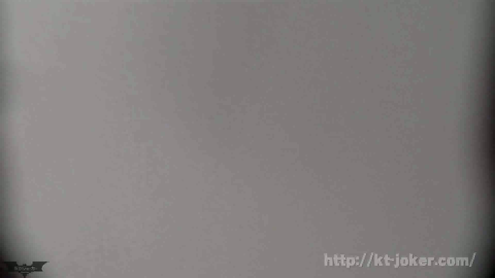 命がけ潜伏洗面所! vol.59 来ました。最高作の予感!美しい OLヌード天国 スケベ動画紹介 76PIX 20
