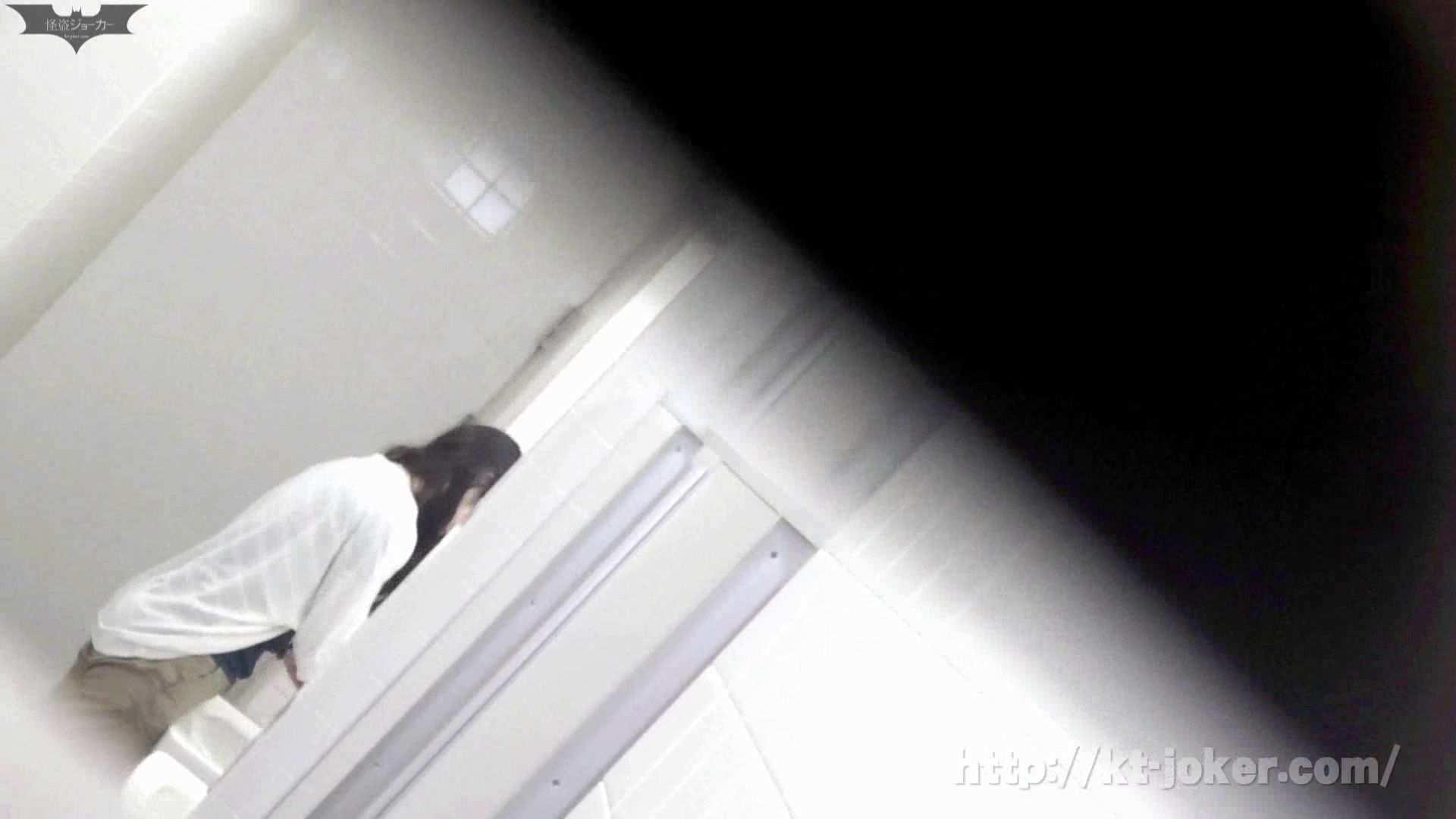 命がけ潜伏洗面所! vol.65 無謀に通路に飛び出て一番明るいフロント撮り実現、見所満載 洗面所 おまんこ動画流出 84PIX 47