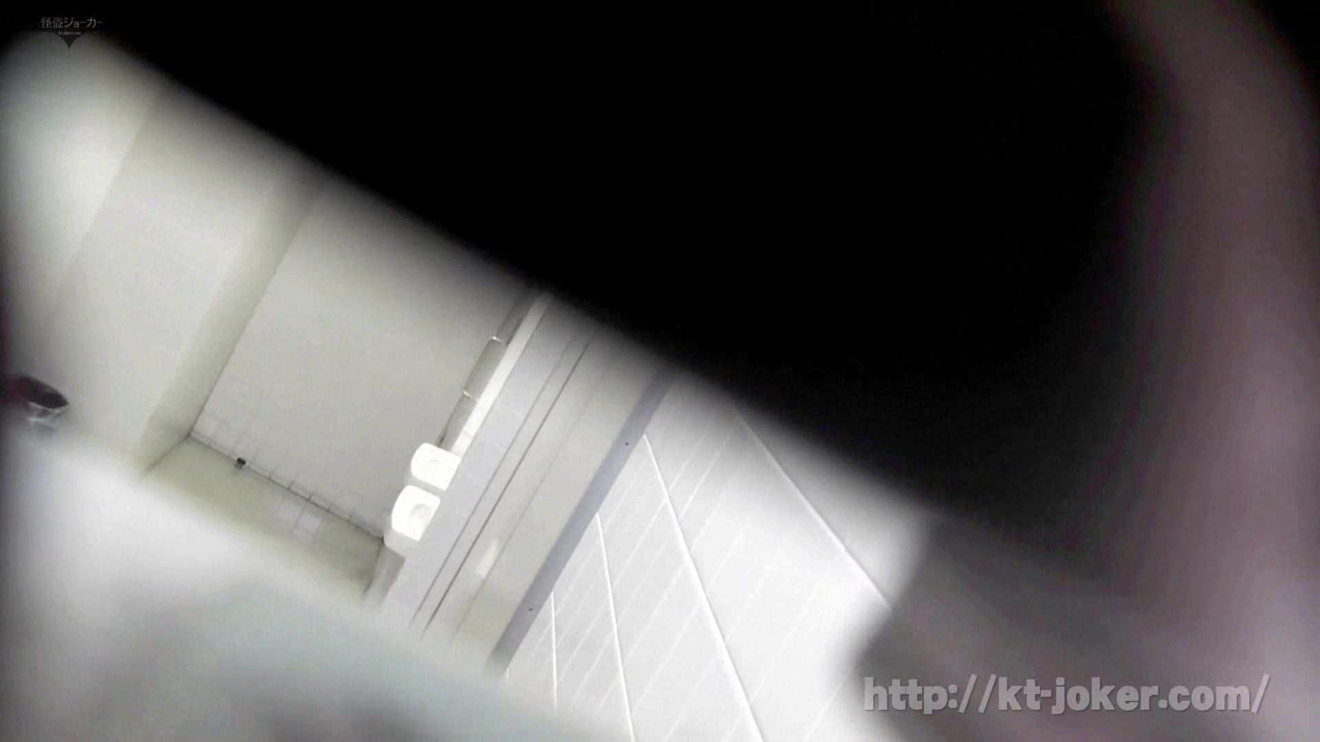 命がけ潜伏洗面所! vol.65 無謀に通路に飛び出て一番明るいフロント撮り実現、見所満載 OLヌード天国 | プライベート投稿  84PIX 55