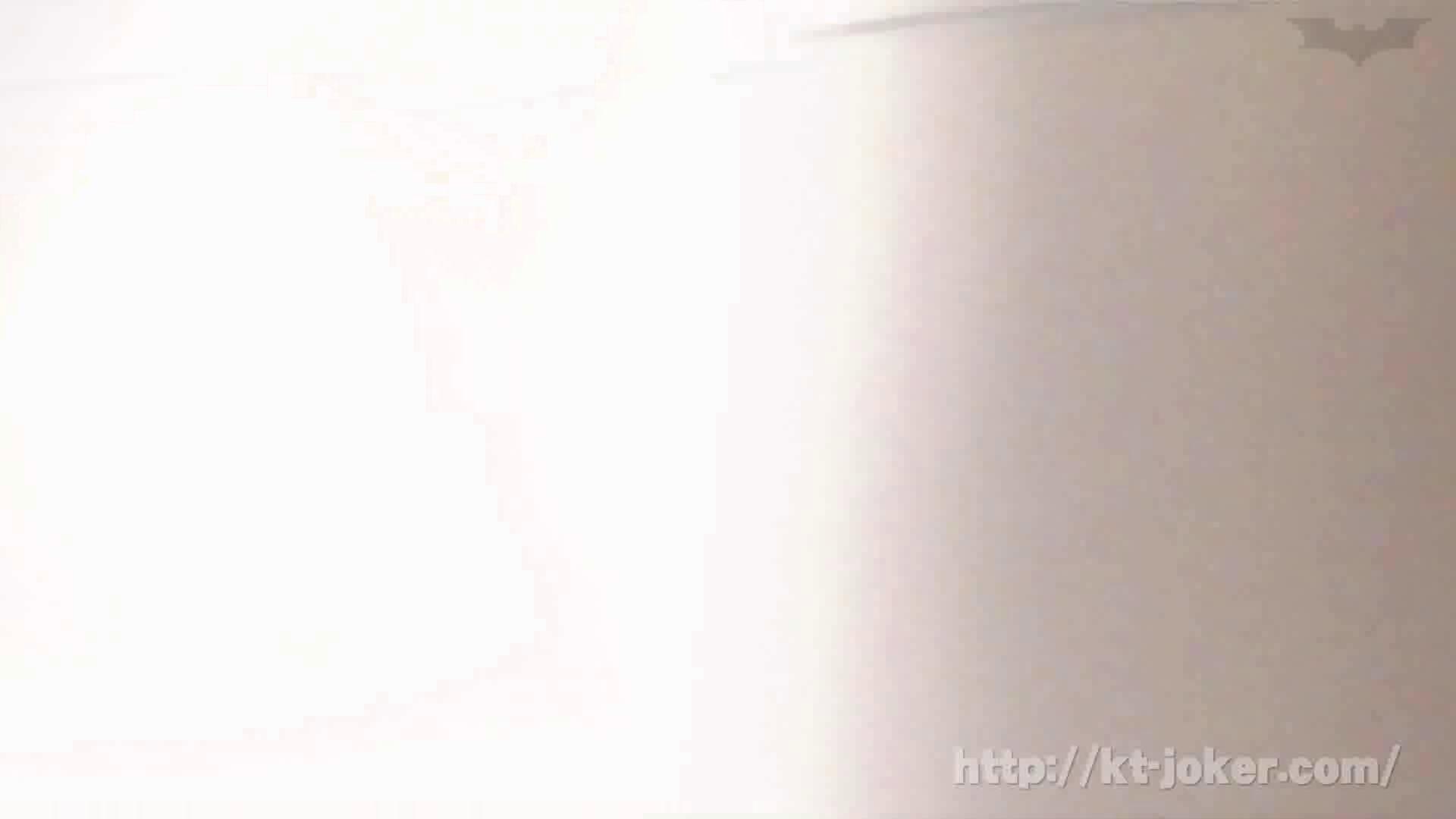 命がけ潜伏洗面所! vol.68 レベルアップ!! プライベート投稿 | OLヌード天国  109PIX 7