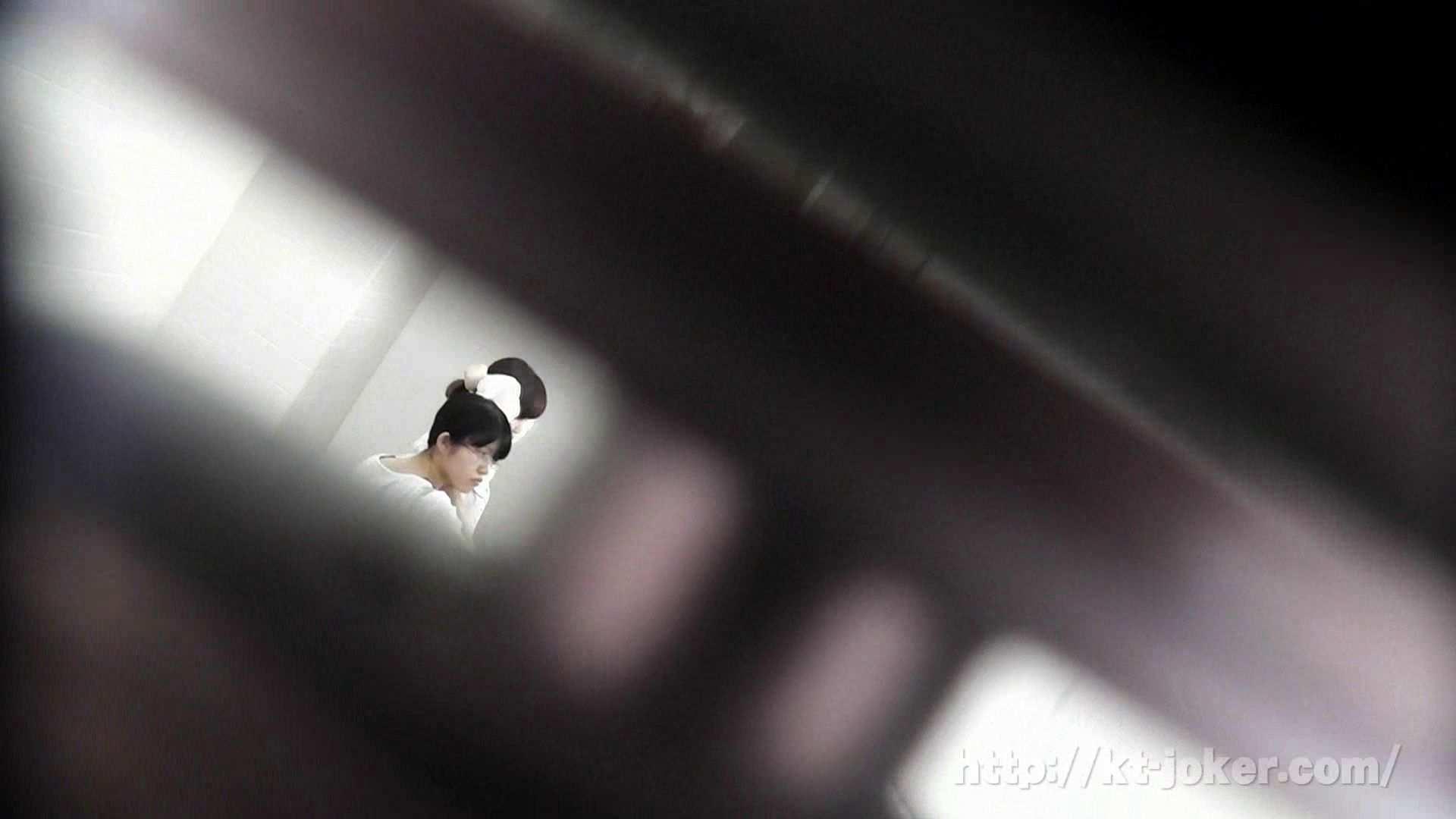 命がけ潜伏洗面所! vol.69 あのかわいい子がついフロント撮り実演 OLヌード天国 えろ無修正画像 83PIX 5