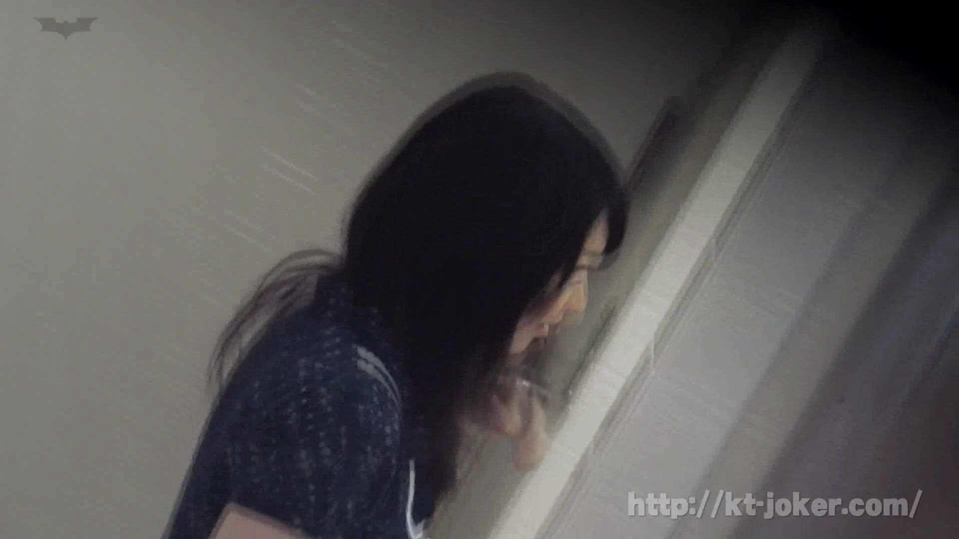 命がけ潜伏洗面所! vol.70 シリーズ一番エロい尻登場 OLヌード天国  100PIX 21