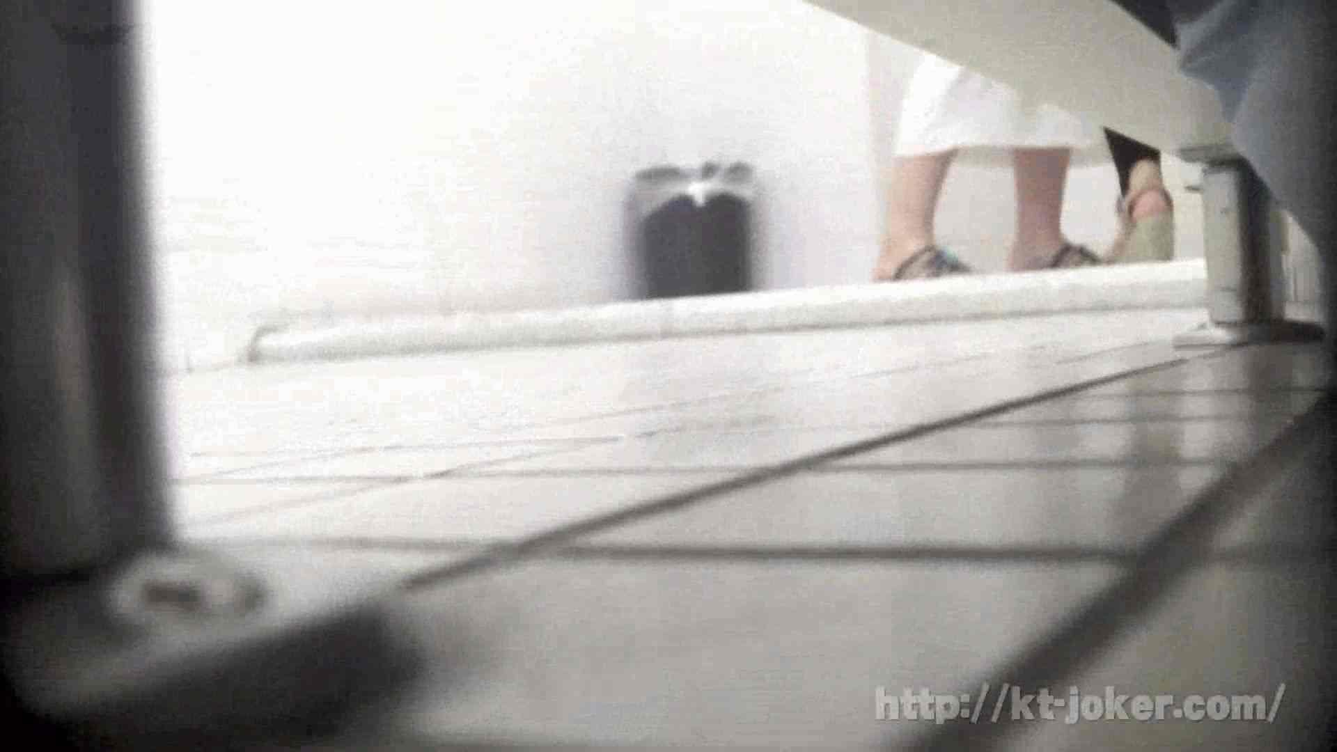 命がけ潜伏洗面所! vol.70 シリーズ一番エロい尻登場 洗面所 スケベ動画紹介 100PIX 35