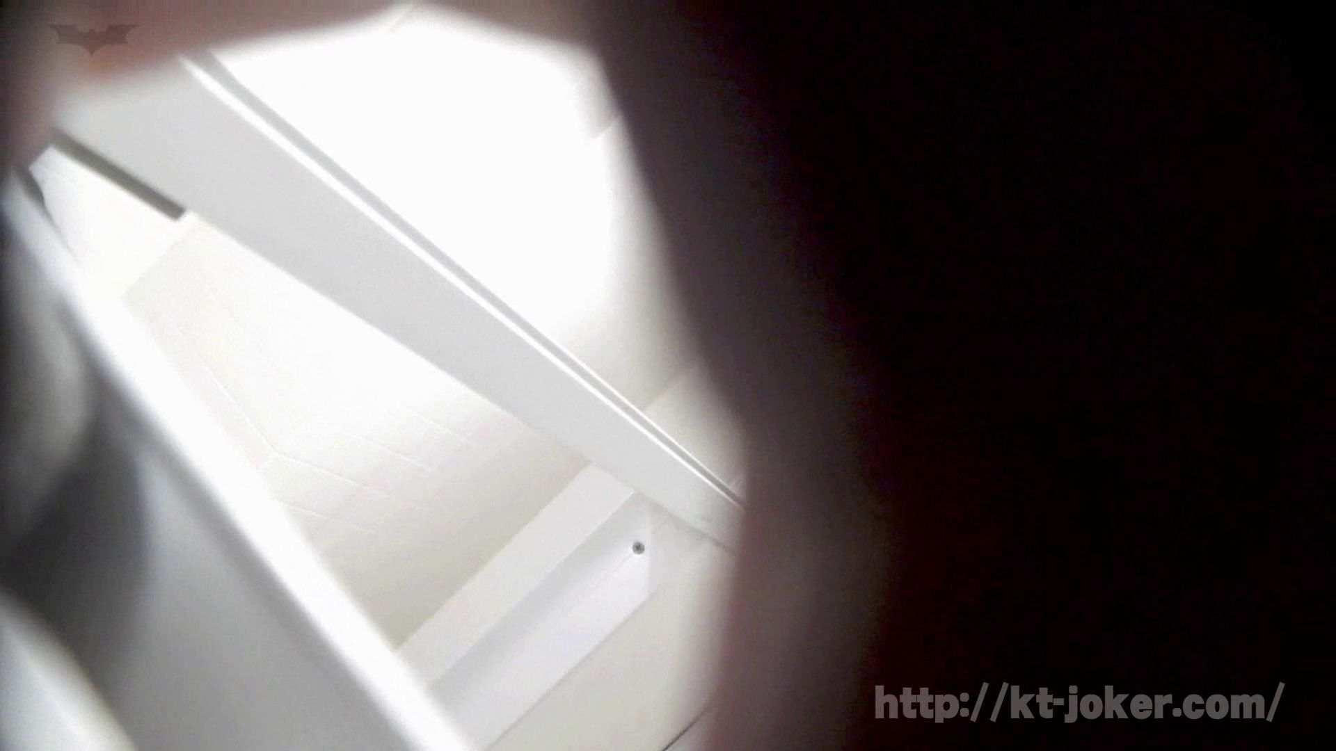 命がけ潜伏洗面所! vol.70 シリーズ一番エロい尻登場 OLヌード天国 | プライベート投稿  100PIX 67