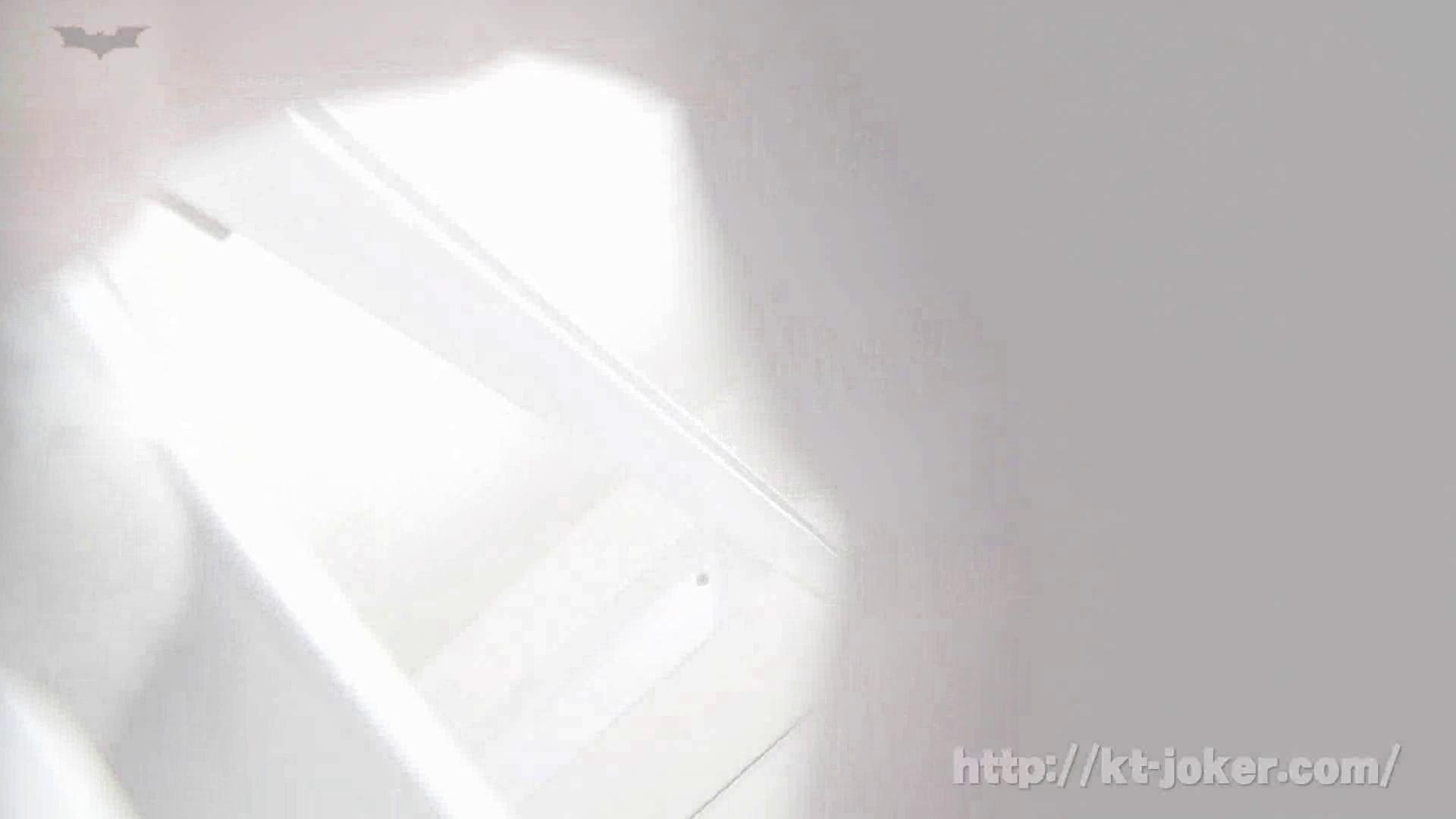 命がけ潜伏洗面所! vol.70 シリーズ一番エロい尻登場 OLヌード天国  100PIX 69