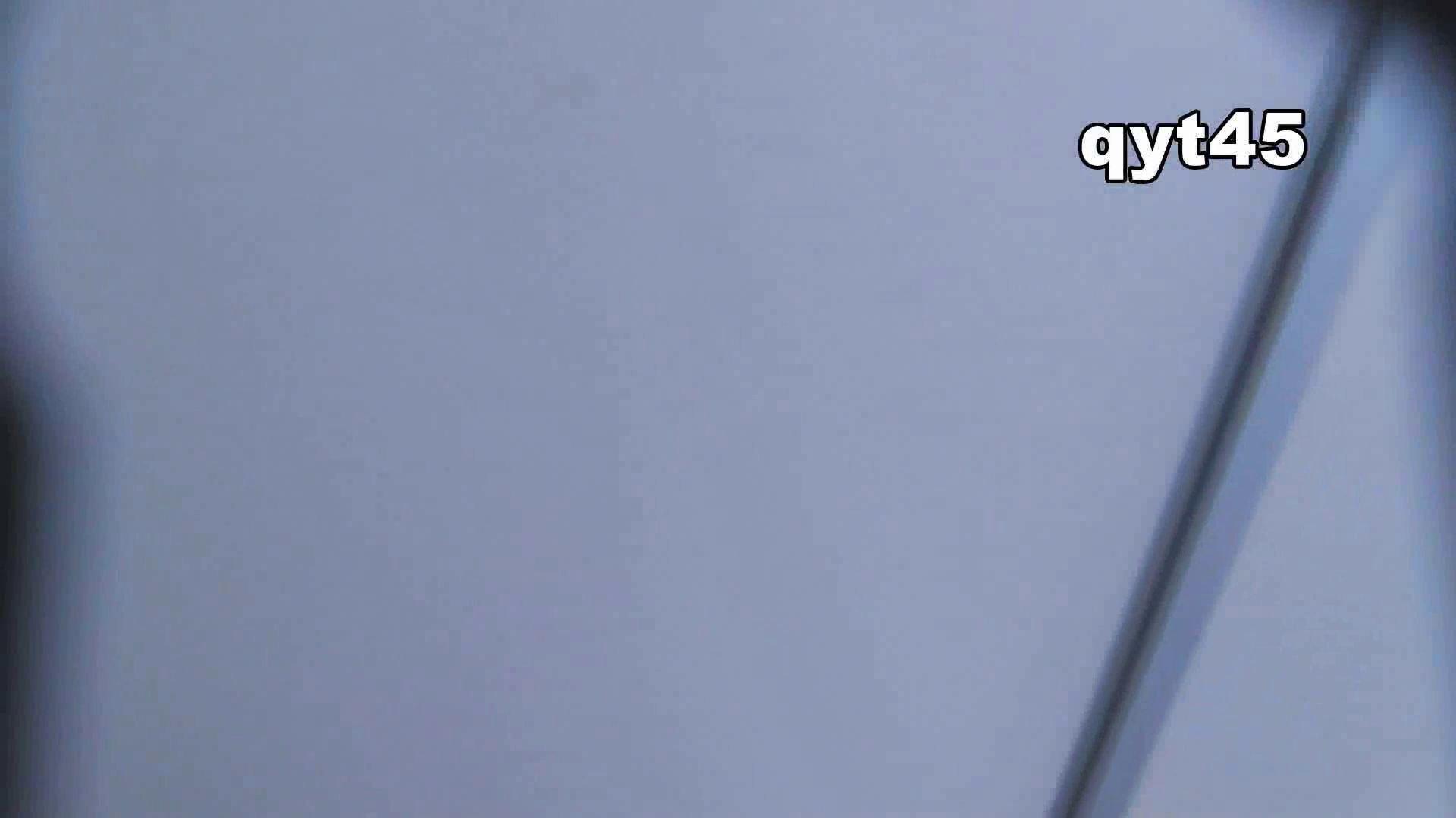 vol.44 命がけ潜伏洗面所! 枝分かれ清楚さん OLヌード天国 | 洗面所  69PIX 19