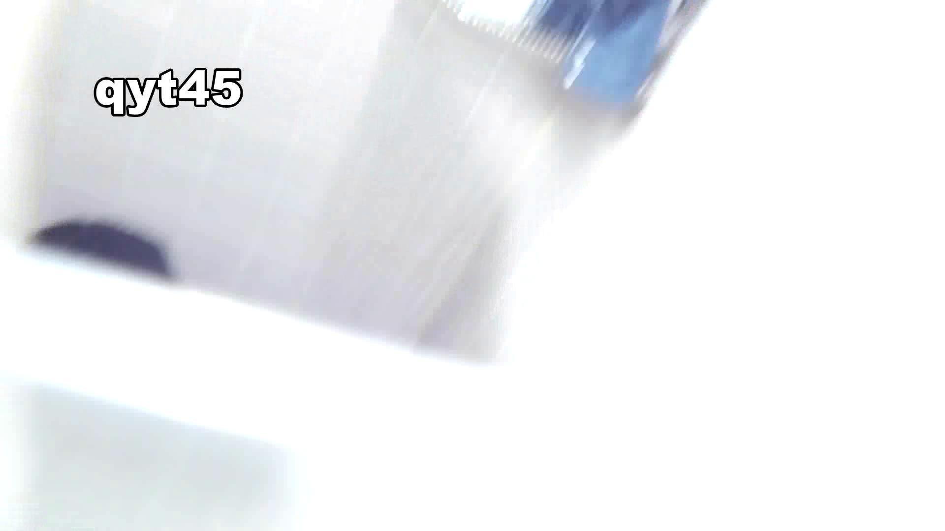 vol.44 命がけ潜伏洗面所! 枝分かれ清楚さん OLヌード天国 | 洗面所  69PIX 35