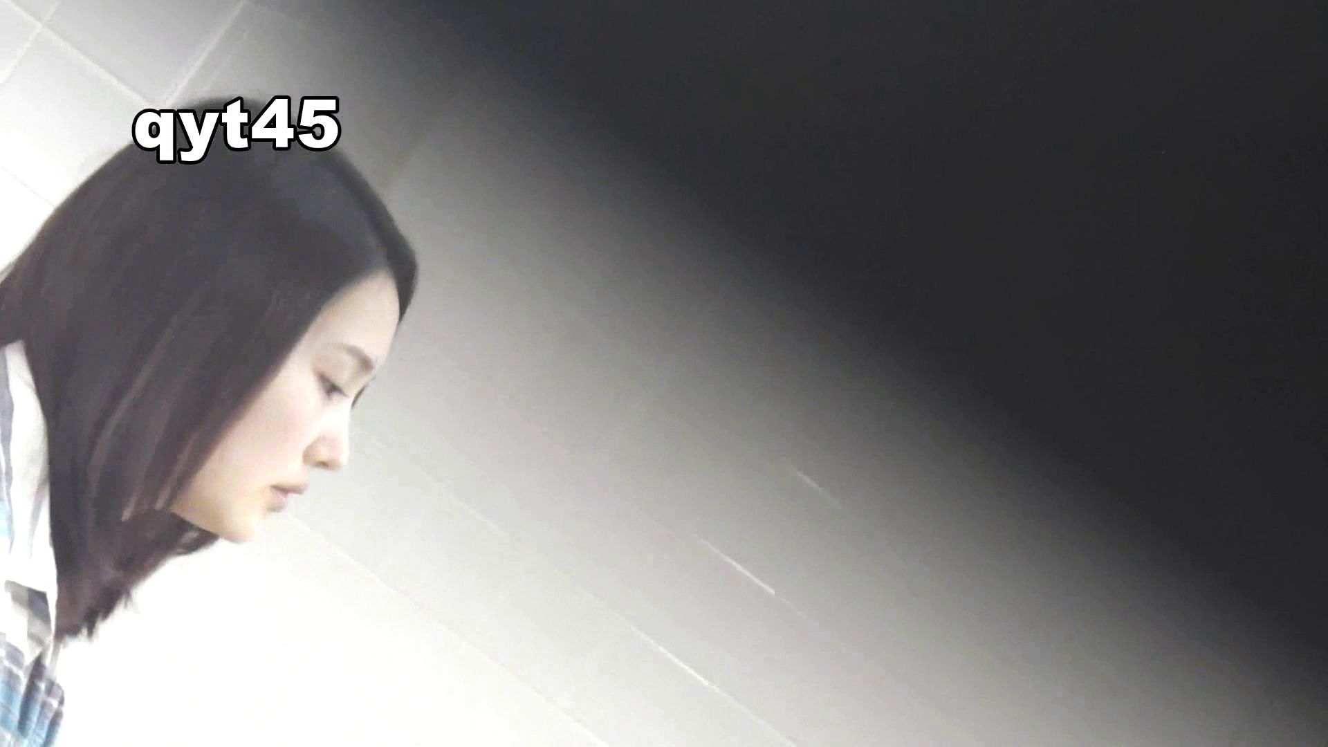 vol.44 命がけ潜伏洗面所! 枝分かれ清楚さん OLヌード天国 | 洗面所  69PIX 65