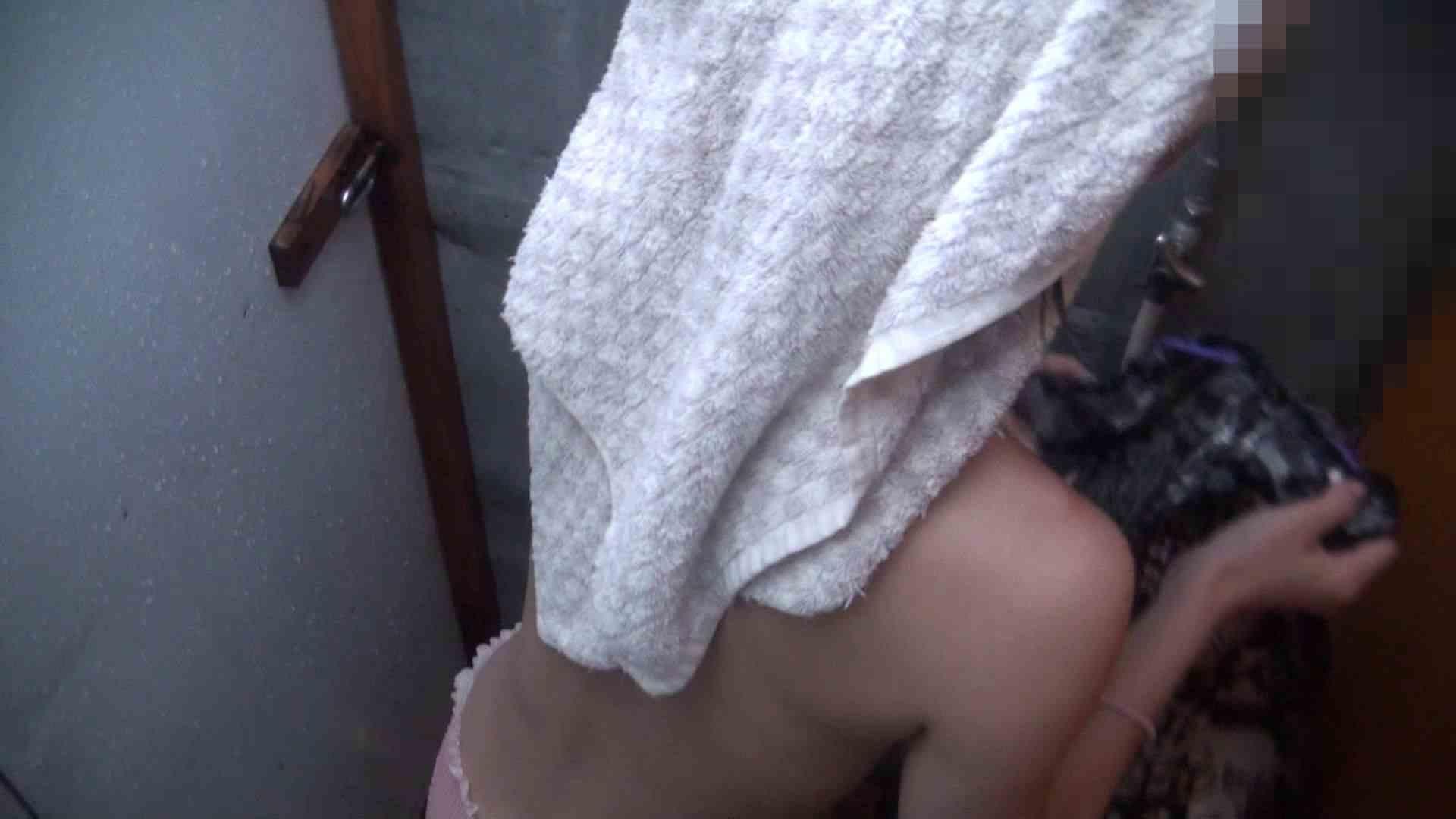 シャワールームは超!!危険な香りVol.21 オメメぱっちり貧乳ギャル鼻くそほじっても可愛いです 高画質 オマンコ動画キャプチャ 70PIX 69