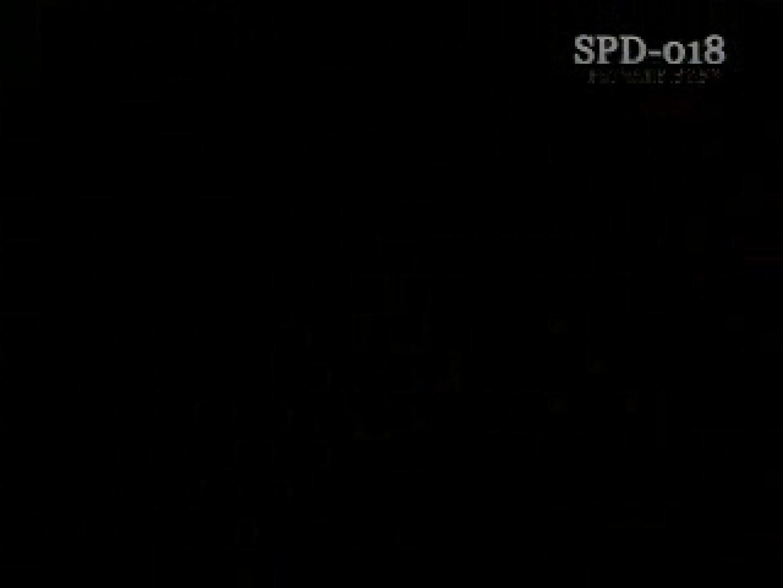 SPD-018 水着ギャル赤外線&更衣室 着替え セックス画像 61PIX 33