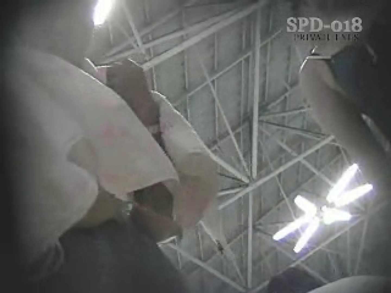 SPD-018 水着ギャル赤外線&更衣室 盗撮 おまんこ動画流出 61PIX 56