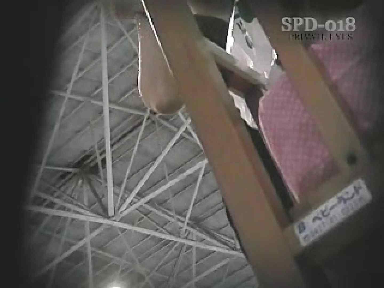 SPD-018 水着ギャル赤外線&更衣室 着替え セックス画像 61PIX 60