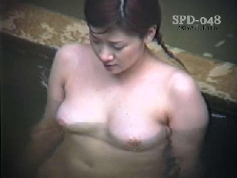 SPD-048 盗撮 5 湯乙女の花びら ぽっちゃり 隠し撮りオマンコ動画紹介 56PIX 6
