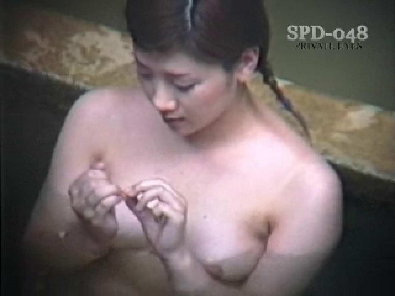 SPD-048 盗撮 5 湯乙女の花びら お姉さんのエッチ オメコ無修正動画無料 56PIX 10