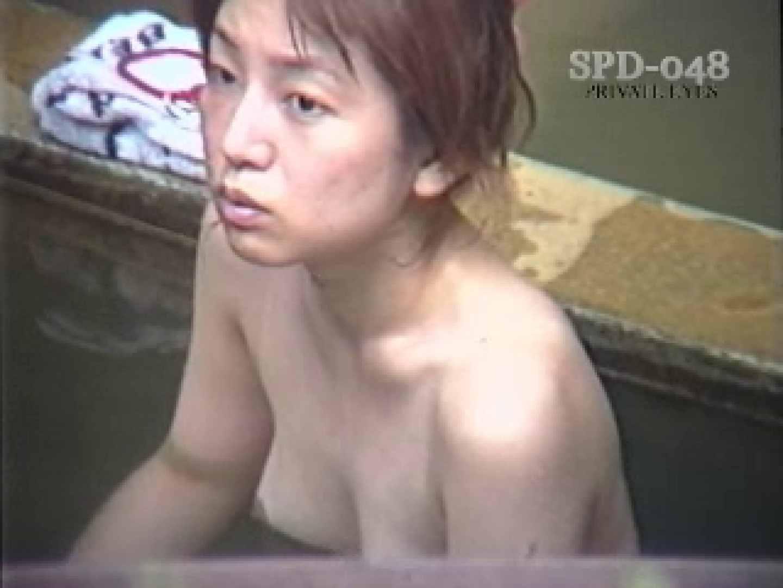 SPD-048 盗撮 5 湯乙女の花びら ぽっちゃり 隠し撮りオマンコ動画紹介 56PIX 41
