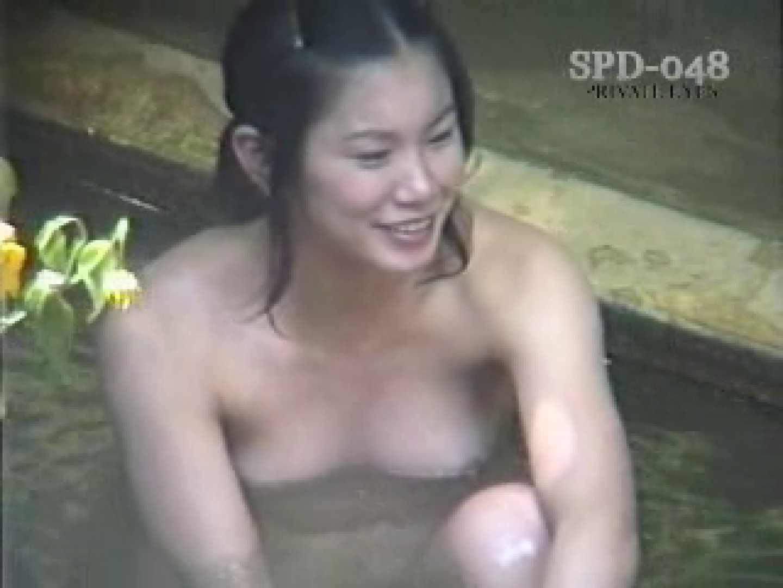 SPD-048 盗撮 5 湯乙女の花びら 乙女ヌード天国 おめこ無修正動画無料 56PIX 46