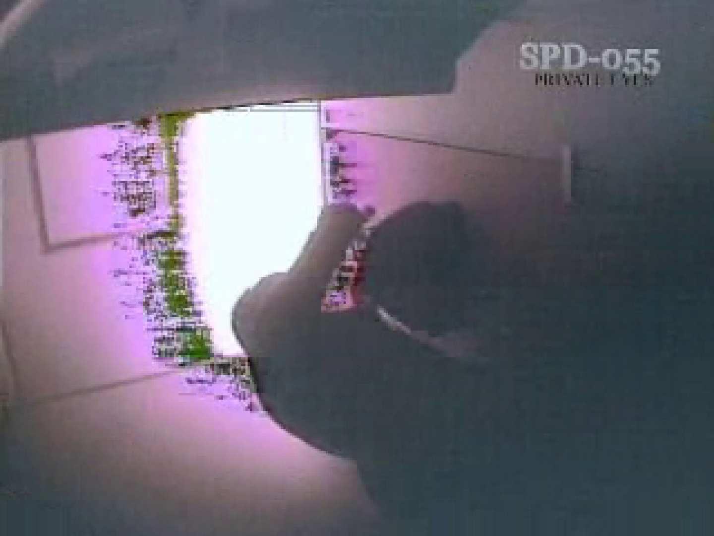 SPD-055 花びらのしるけ おまんこ | 接写  99PIX 6