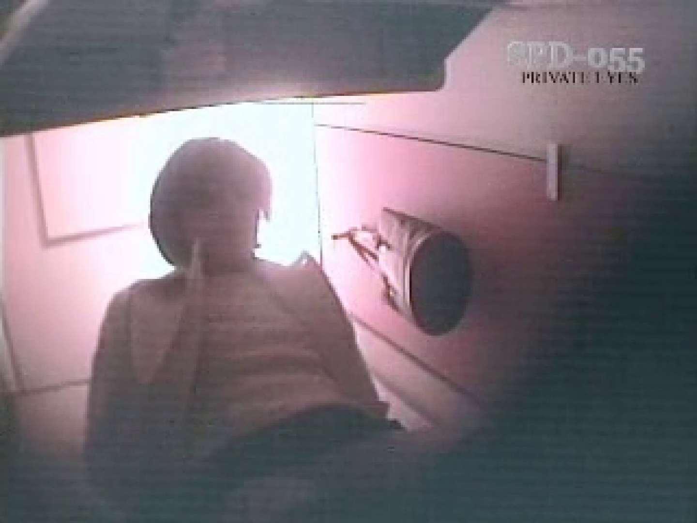SPD-055 花びらのしるけ 洗面所 われめAV動画紹介 99PIX 12