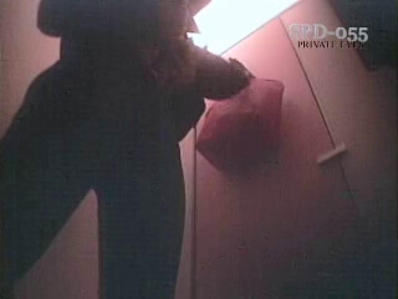 SPD-055 花びらのしるけ 和式 盗み撮り動画キャプチャ 99PIX 13