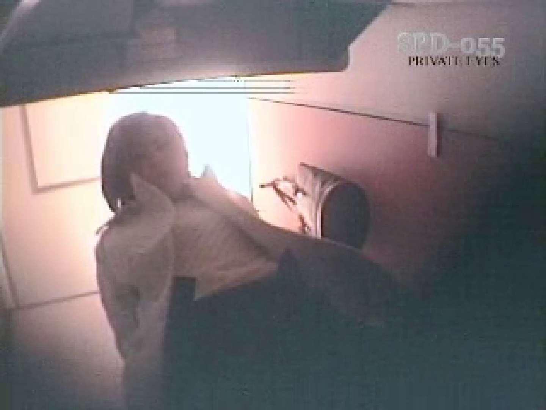 SPD-055 花びらのしるけ 肛門 おまんこ動画流出 99PIX 14