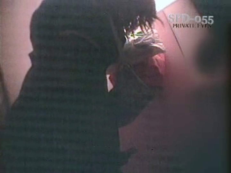 SPD-055 花びらのしるけ 和式 盗み撮り動画キャプチャ 99PIX 63