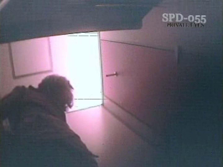 SPD-055 花びらのしるけ 和式 盗み撮り動画キャプチャ 99PIX 93