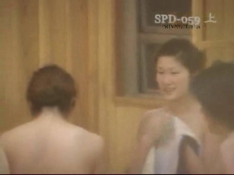 セックスアダルト動画 SPV-059 究極の覗き穴 総集編(2枚組) (VHS) No.1 ピープフォックス(盗撮狐)