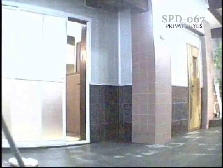 SPD-067 脱衣所から洗面所まで 洗面所  67PIX 22