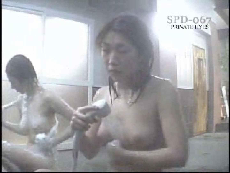 SPD-067 脱衣所から洗面所まで 洗面所 | 脱衣所  67PIX 41