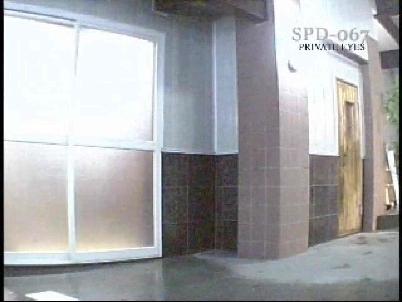 SPD-067 脱衣所から洗面所まで 洗面所  67PIX 48