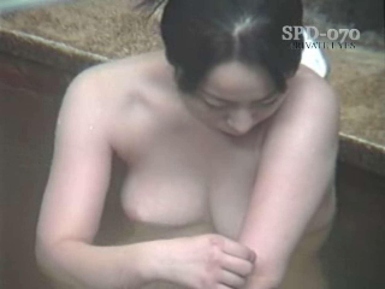 SPD-070 盗撮 9 湯乙女の花びら(熟女編) 熟女 えろ無修正画像 92PIX 43