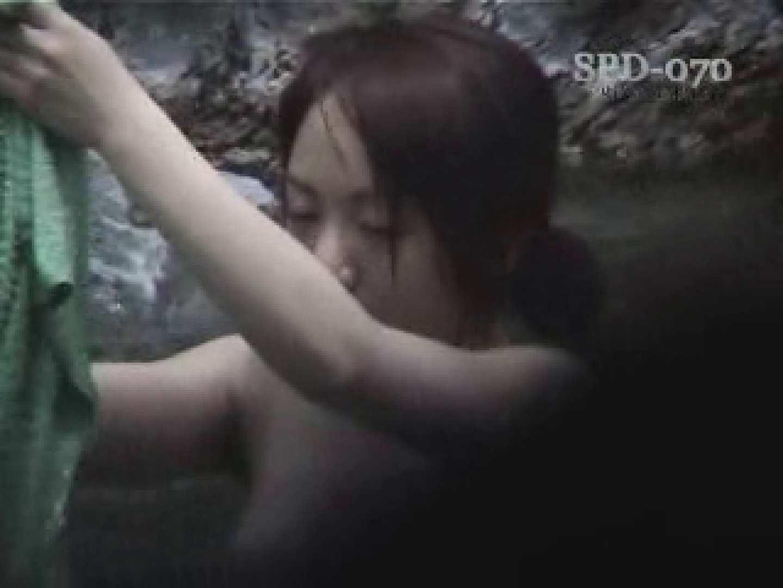 SPD-070 盗撮 9 湯乙女の花びら(熟女編) パイパン天国  92PIX 55